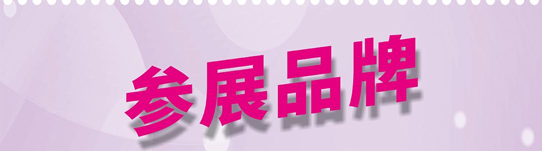新塘万户来--品牌墻最新_01.jpg
