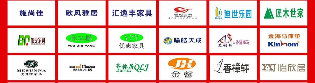 黄石品牌logo_04.jpg