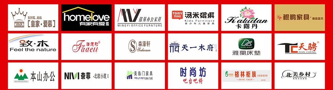 黄石品牌logo_02.jpg