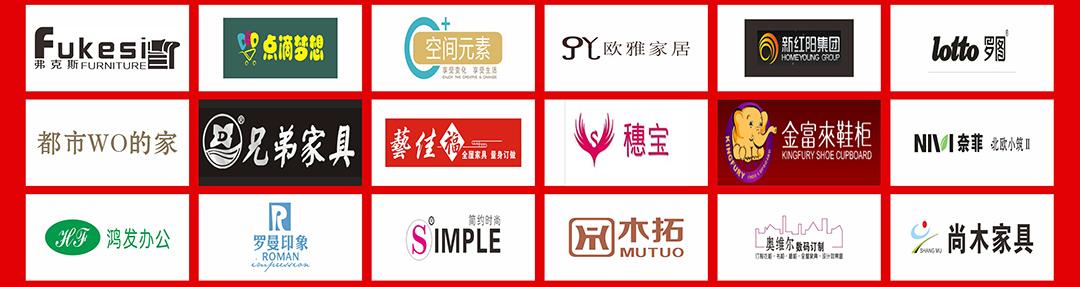 黄石品牌logo_03.jpg