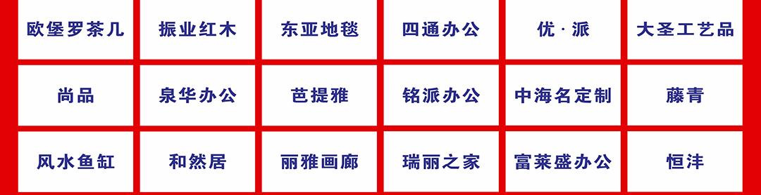 黄石品牌logo_05.jpg