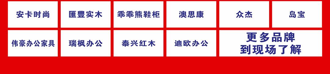 黄石品牌logo_06.jpg