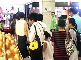 热烈庆祝金海马家居·前山店【业态升级 全面清货】圆满