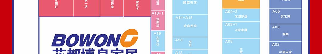 花都博皇平面图_05.jpg