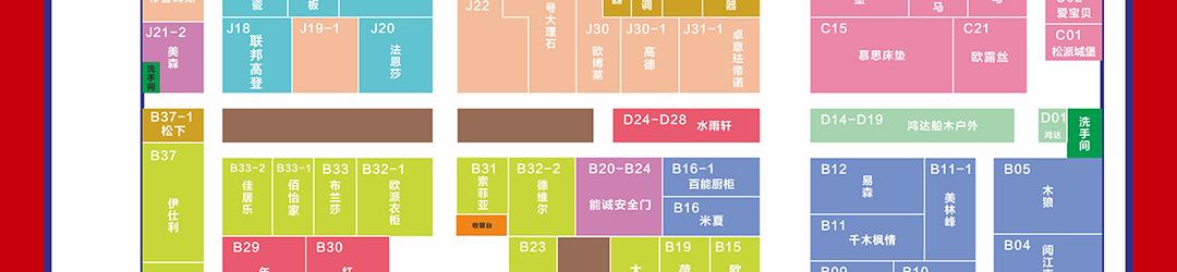 花都博皇平面图_03.jpg