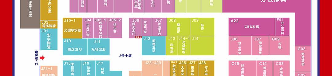 花都博皇平面图_02.jpg