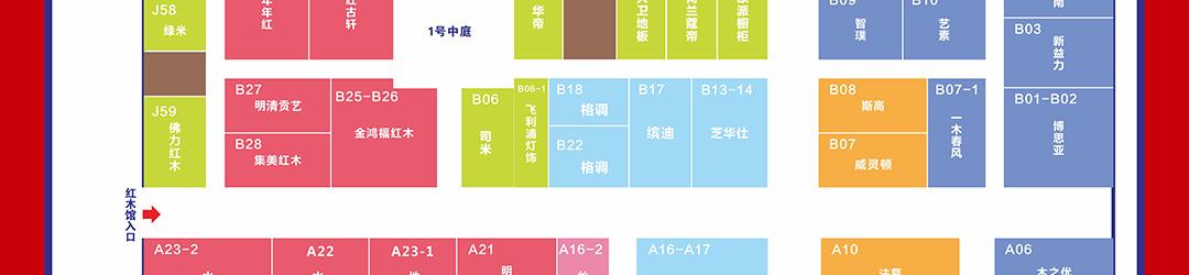 花都博皇平面图_04.jpg