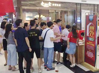 热烈庆祝博皇qy8千赢国际娱乐·蓬江店【博皇置家节】圆满落地!