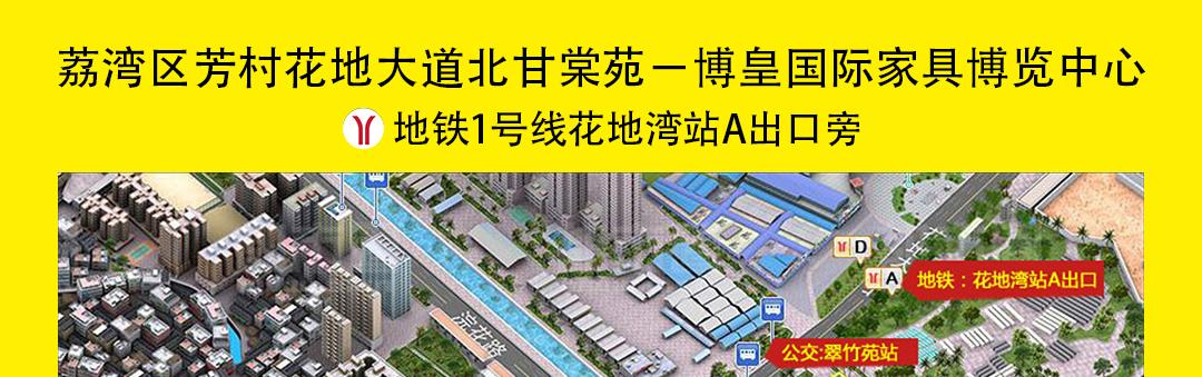 博皇地图_01.jpg