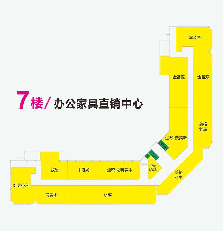 平面图-7.jpg