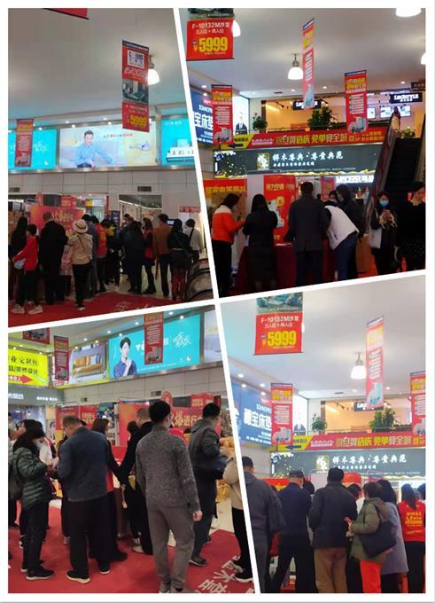 番禺红树湾4.jpg